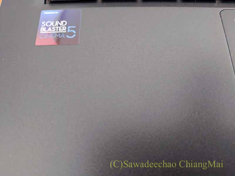 チェンマイ生活や海外旅行用のマウスコンピューターDAIV4Nのボディ