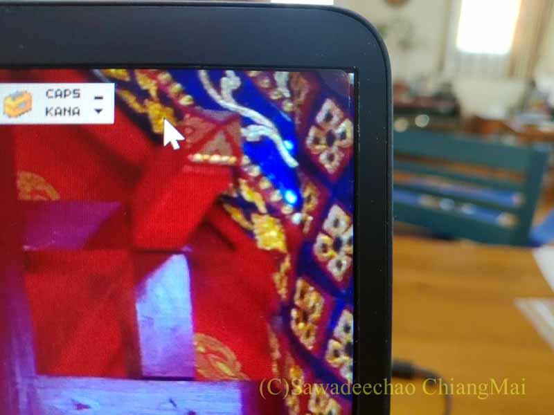チェンマイ生活や海外旅行用のマウスコンピューターDAIV4Nの液晶画面の色調