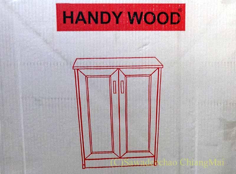 チェンマイで購入した組み立て式シューズボックス