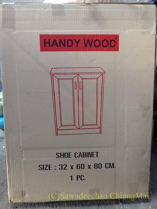 チェンマイで購入した組み立て式シューズボックスの外箱