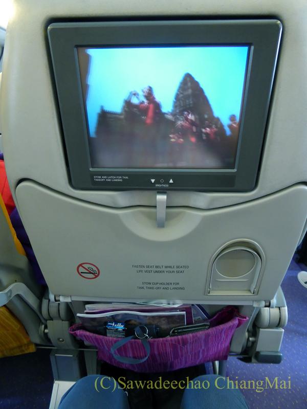 タイ国際航空TG319便カトマンズ行きのエコノミークラスのモニター