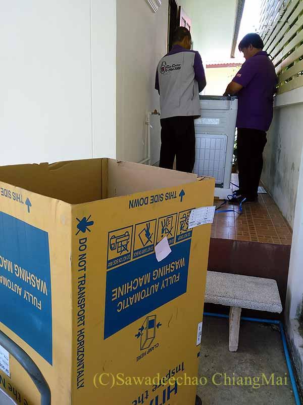 チェンマイで購入した日立製の全自動洗濯機の設置前のチェック