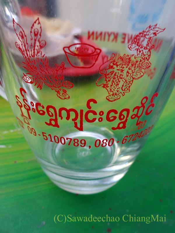 ミャンマーのタチレクあるシャン族料理食堂のコップ