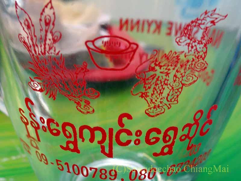 ミャンマーのタチレクで見たミャンマー語が書かれたコップ