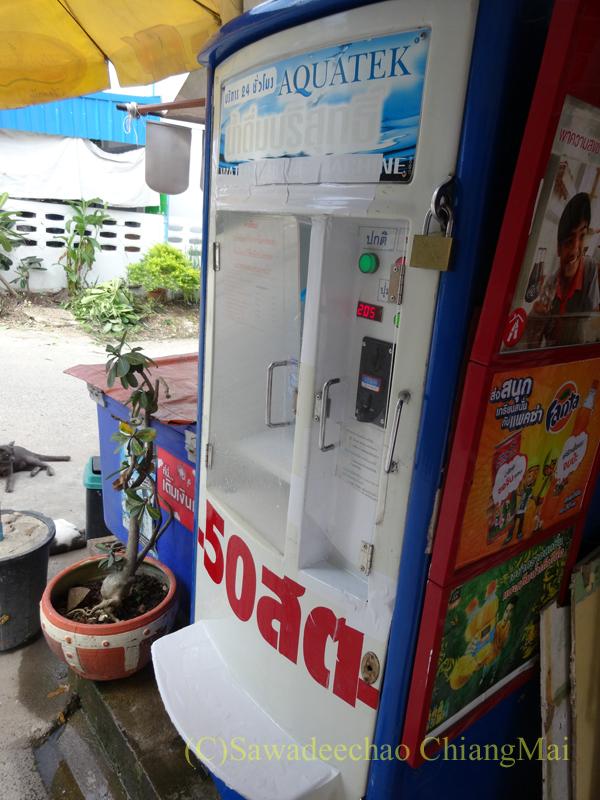 チェンマイの路上などに置かれている飲料水の自動販売機