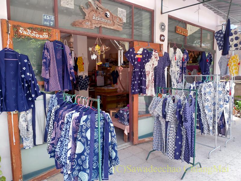 ラムプーン県のコットン村バーンドーンルワンのY字路右手の路地の藍染の店