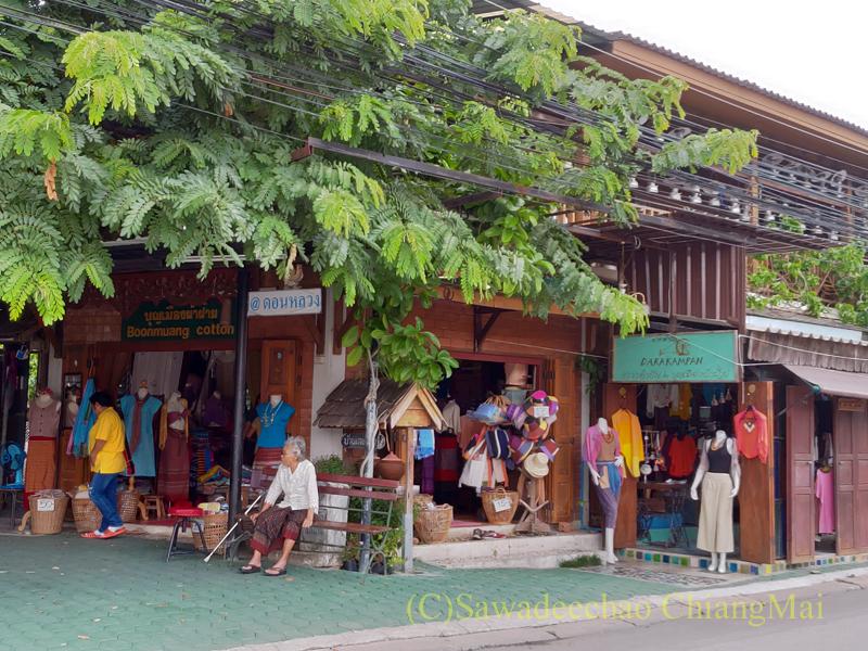 ラムプーン県のコットン村バーンドーンルワンの高級な店