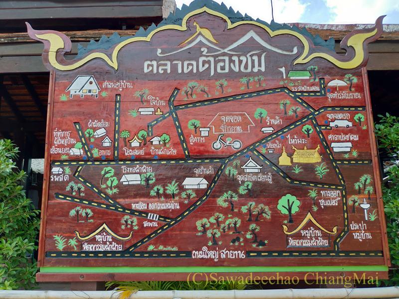 ラムプーン県のコットン村バーンドーンルワンの地図