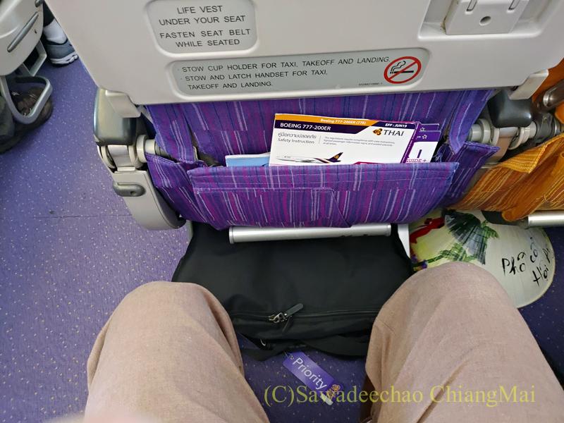 タイ国際航空TG103便バンコク行きエコノミークラスのシートピッチ