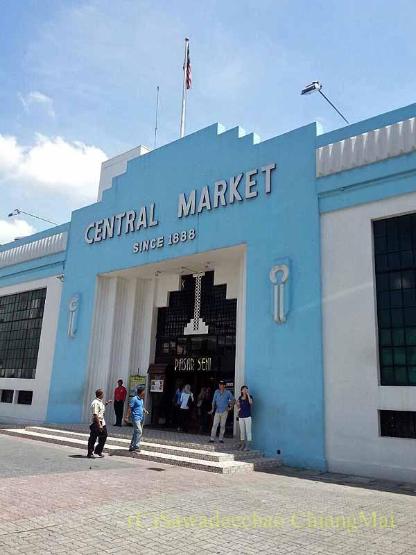 マレーシアのクアラルンプールにあるセントラルマーケットの正面