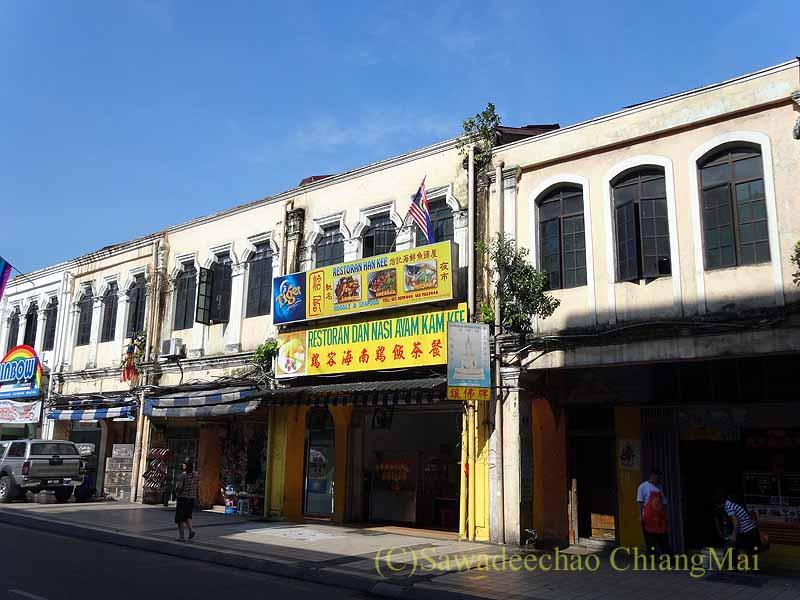 マレーシアのクアラルンプールのチャイナタウンの街並み