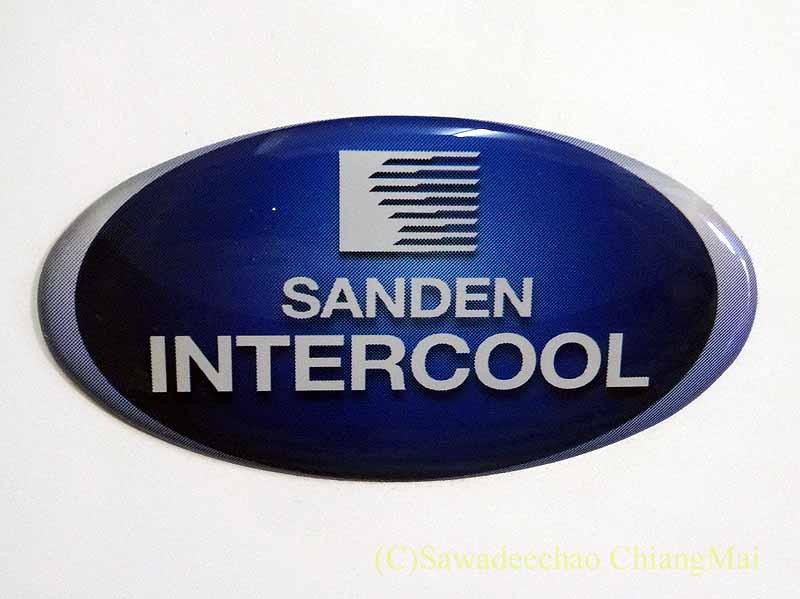 チェンマイの大型家電量販店で購入したSANDEN社製冷凍庫のロゴ