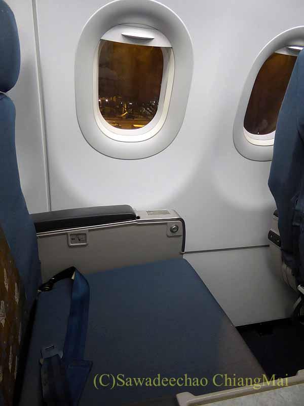 ベトナム航空VN603便ビジネスクラスのシート
