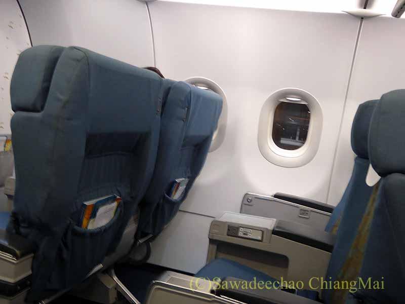 ベトナム航空VN603便ホーチミン行きビジネスクラス