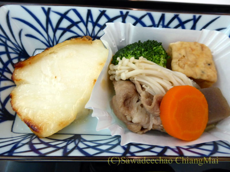 ANA全日空NH878便のビジネスクラスで出た主菜