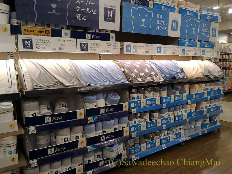 チェンマイ生活用のNクール冷感寝具を購入したニトリの店内