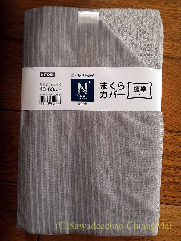 チェンマイでの生活用に購入したニトリのNクール冷感枕カバー