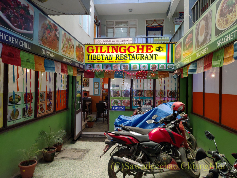 ネパールのカトマンズにあるチベット料理レストラン、ギリンツェの入口