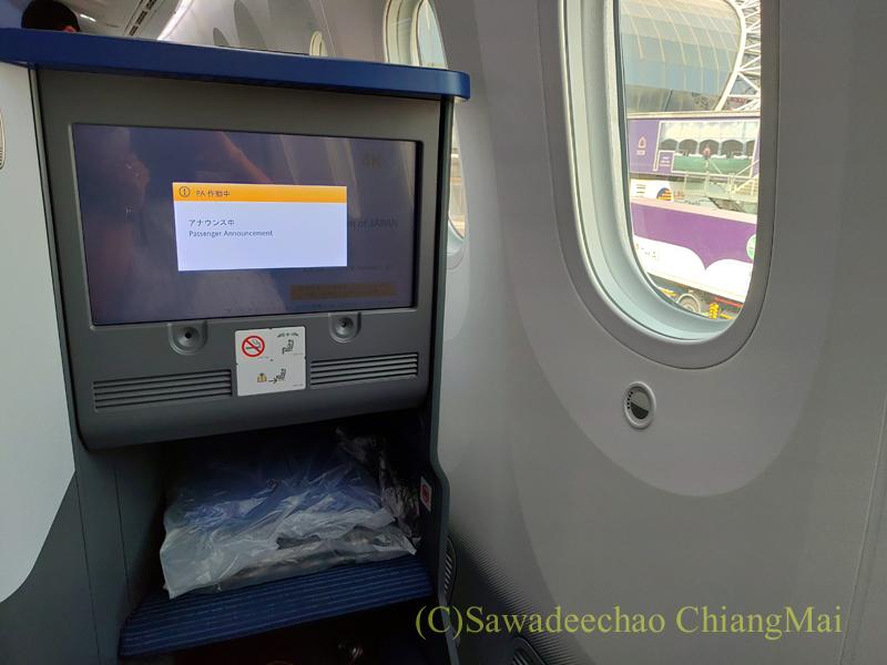 ANA全日空NH878便のビジネスクラスのシート