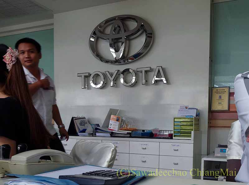 チェンマイのトヨタ車サービスセンター