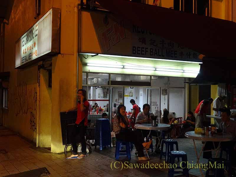 クアラルンプールのある麺類の人気店、頌記牛肉丸粉の外観