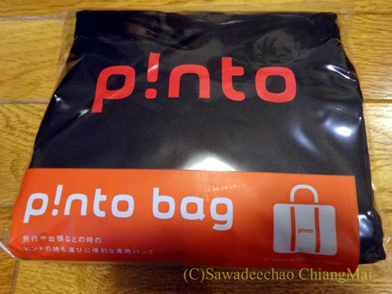 チェンマイで使っている腰痛対策グッズpintoのバッグ概観