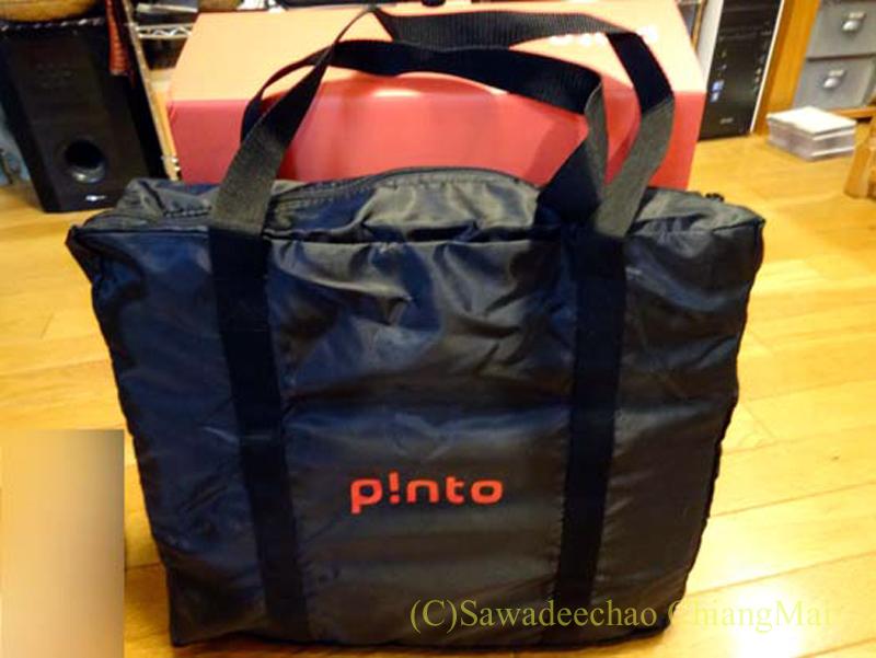 チェンマイで使っている腰痛対策グッズpintoをバッグに収納したところ