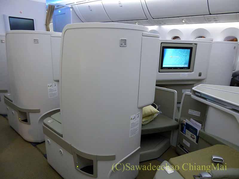 ベトナム航空VN300便成田行きのビジネスクラスのキャビン