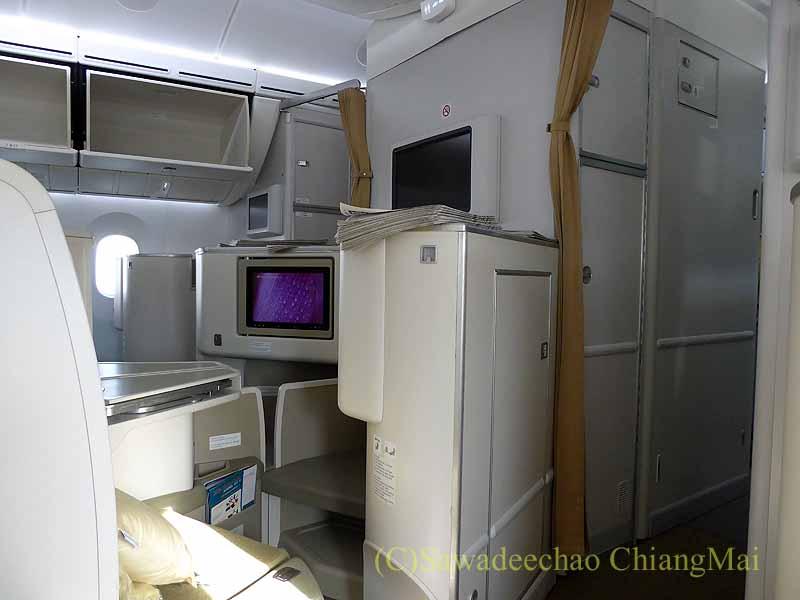 ベトナム航空VN301便ホーチミン行きのビジネスクラス