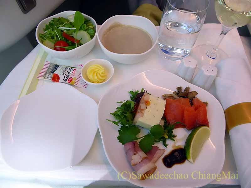ベトナム航空VN301便ビジネスクラスで出た前菜全景