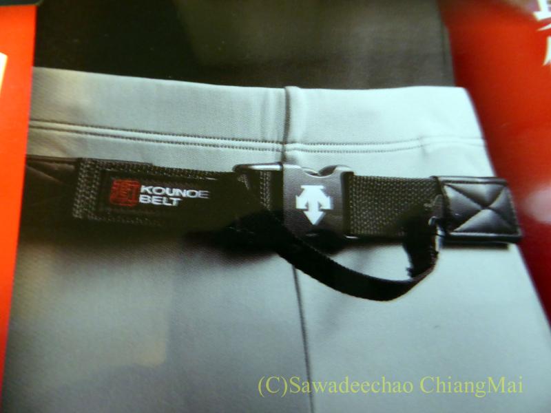 チェンマイで使っている腰痛対策グッズコウノエベルト装着中