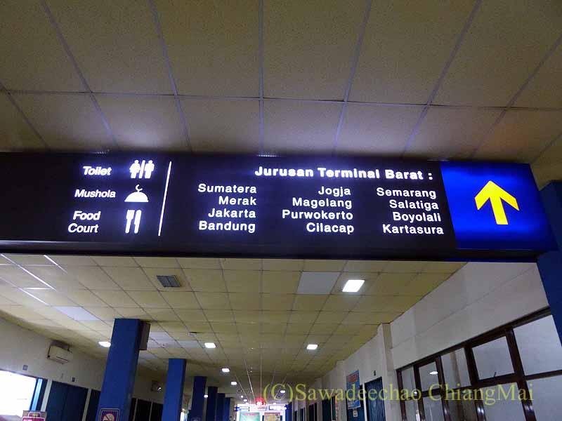 ソロ(スラカルタ)のティルトナディバスターミナルの案内看板