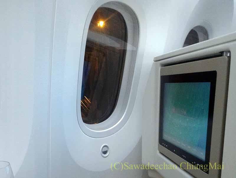 ベトナム航空VN300便成田行きのビジネスクラス