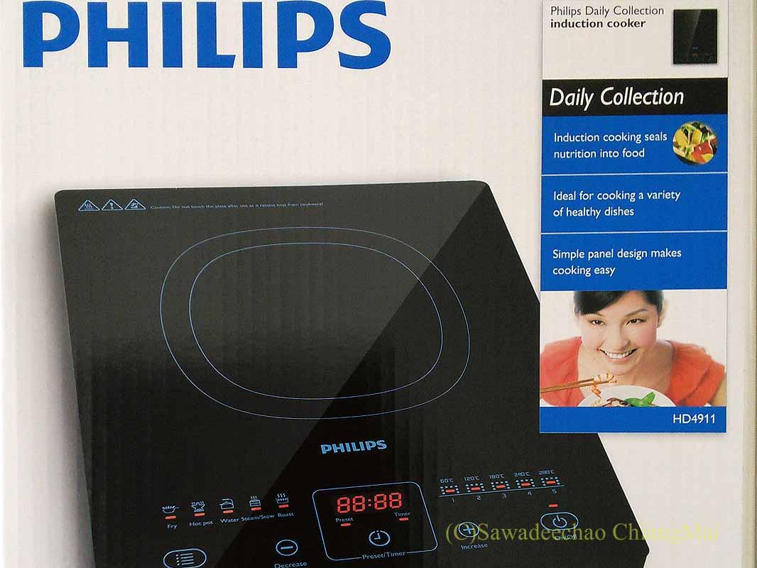 タイのチェンマイ暮らしで購入したIH調理器