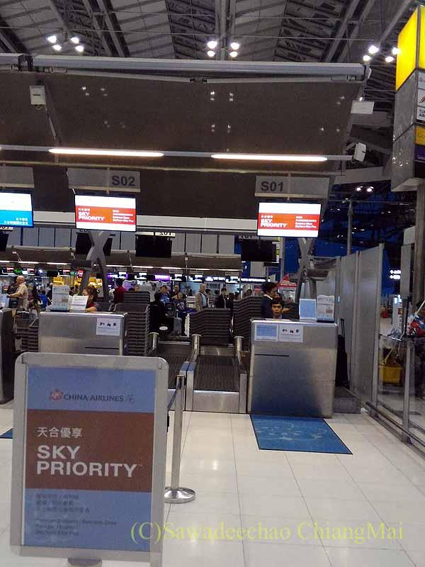 スワンナプーム空港のチャイナエアラインチェックインカウンター