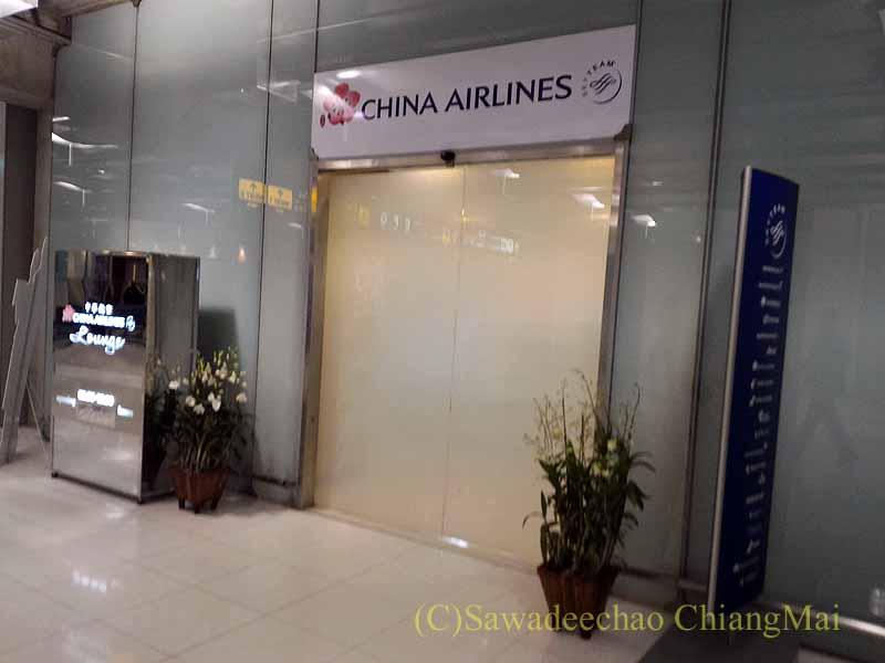 スワンナプーム空港のチャイナエアラインラウンジ入口
