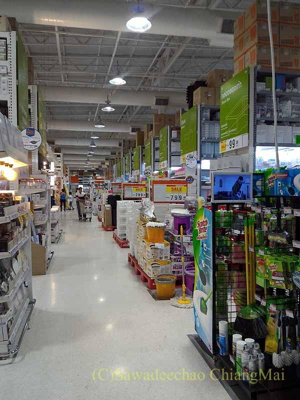 タイのチェンマイでIH調理器を購入したホームプロの店内