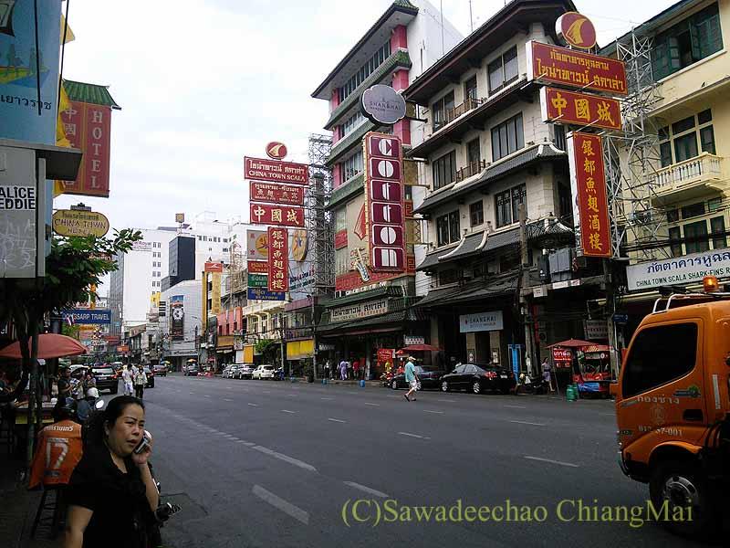バンコクのヤワラート(中華街)のメインロード