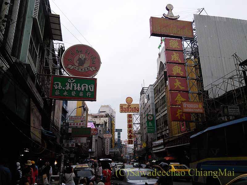 バンコクのヤワラート(中華街)の風景