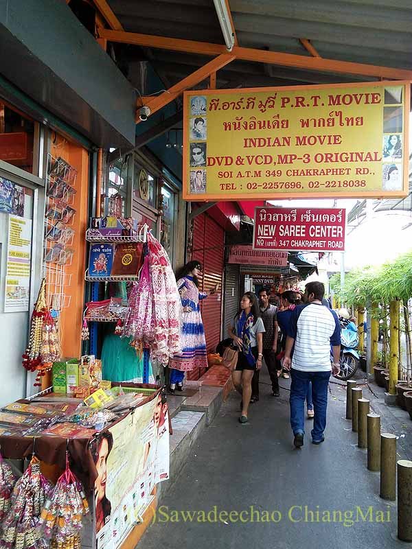 バンコクのパフラット(インド人街)の街並み