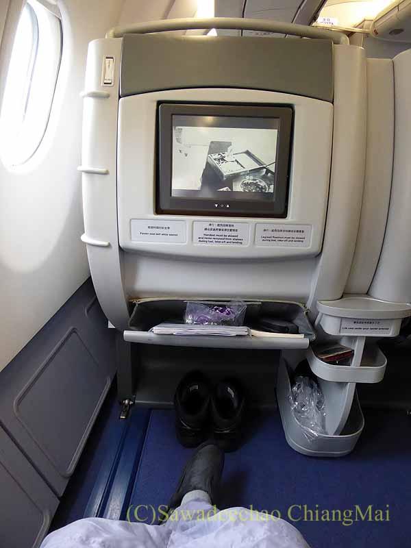チャイナエアラインCI838便ビジネスクラスのシート