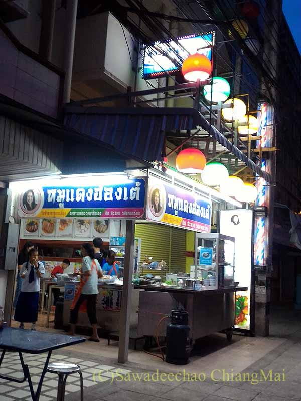 チェンマイの焼き豚が名物の麺食堂ムーデーンホーンテ概観