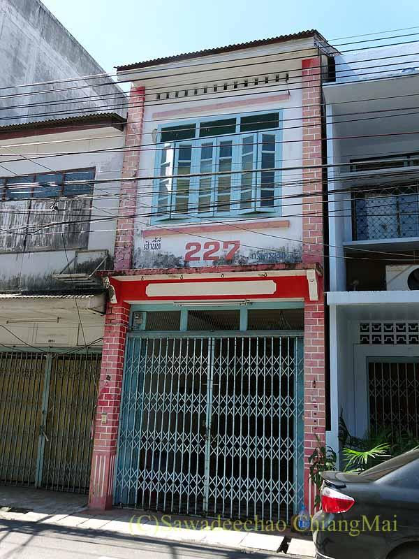 タイのソンクラーの中国人の古い家が並ぶシンゴラ旧市街の小住宅