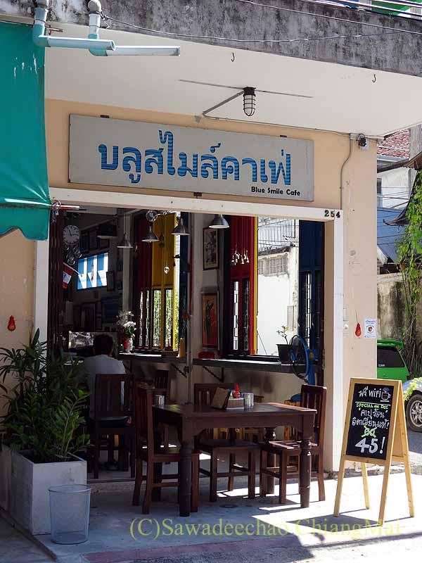 タイのソンクラーの中国人の古い家が並ぶシンゴラ旧市街のカフェ