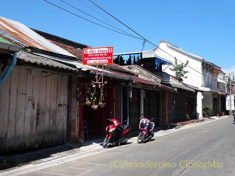 タイ南部の街ソンクラーの古い街並み
