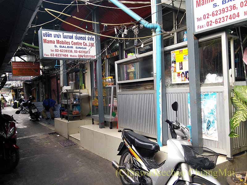 バンコクのインド料理の店ママインディアンレストランの外観
