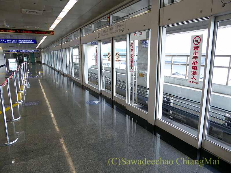 台北桃園空港にあるターミナル移動のトラム
