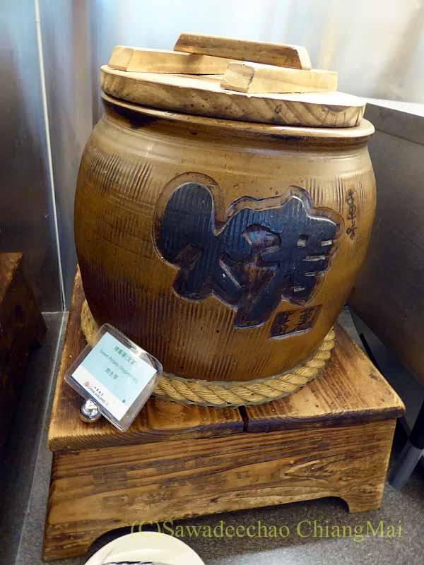 桃園空港にあるチャイナエアラインラウンジの焼き芋