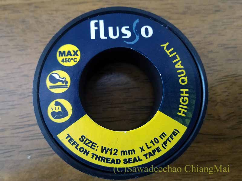 チェンマイの自宅バスルームの水漏れ修理用のシールテープ概観
