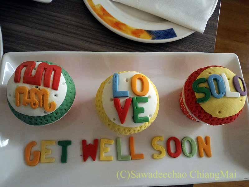 ソロ(スラカルタ)にあるノボテルソロのカップケーキ